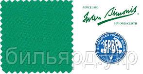 Бильярдное сукно Iwan Simonis 760 195см Yellow Green