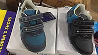 Детская демисезонная обувь для мальчиков оптом Размеры 27-32, фото 1