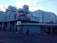 Кибальчича 13 (этаж 2) 1100 м.кв