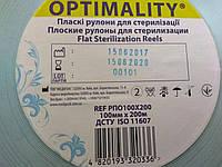 Рулоны для стерилизации 100мм*200м OPTIMALITY