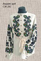 Вышитая женская сорочка СЖ-282