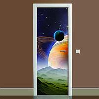 Наклейка на дверь Космос 04 650х2000 мм виниловая 3Д наклейка декор самоклеящаяся