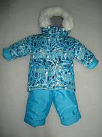 Зимний комбинезон для мальчика  80 см, 86 см, 92 см ,98 см
