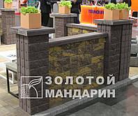 Заборный декоративныйблок 300х300х100 «Золотой мандарин» (двухсторонний скол) коричневый
