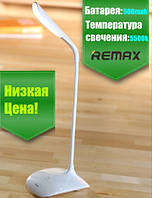 Remax Led Lamp Flat