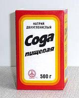 Сода пищевая в пачках по 500 грамм