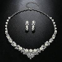 Свадебный набор с жемчугом ювелирная бижутерия посеребрение 4724с