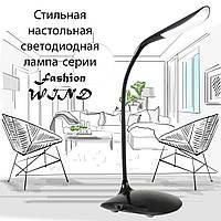Лампа USB Fashion Style Desk Lamp HG-BL002 (сенсорная)