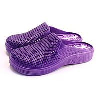 Сабо женские резиновые ЕВА Progres фиолетовый