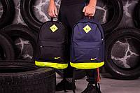 Рюкзак Nike синий/зеленый
