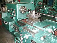 Токарно-винторезный станок 1М63БФ101 (РМЦ 1500, 2800), после ремонта