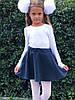 Юбка школьная синяя для девочки, Польша.