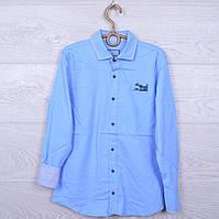 Школьная рубашка с налокотниками Blueland #7975 для мальчиков. 134-170 см. Голубая. Школьная форма оптом