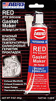 Герметик 11-AB CH прокладок красный CH 85гр. ABRO