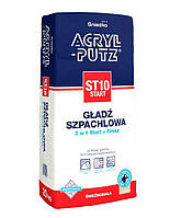 Шпаклевка Акрил Путц старт финиш 2 в 1 в мешках по 20 кг