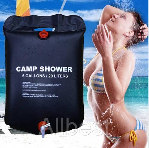 Душ дачный летний (для дачи, туризма и походов) на 20 л Camp Shower