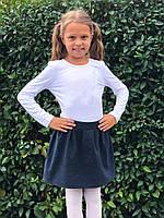 Юбка школьная синяя для девочки, фасон - бочонок, Польша.