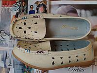 Модные супер удобные Мокасины Туфли натур. кожа 35-40 р. Остаток