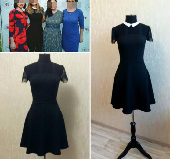 Чорне плаття з летить спідницею