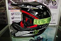 Шлем FXW HF-117