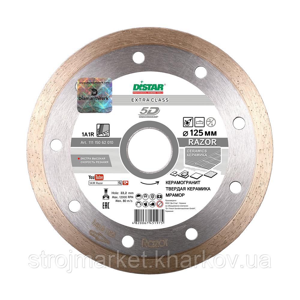 Алмазный отрезной диск Razor 125x1,6мм TM Distar