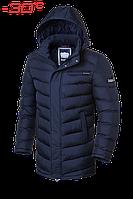 Куртка зимняя мужская Braggart темно-синяя (р. 46-56) арт. 2755