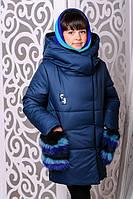Комфортная и теплая Зимняя куртка с меховыми карманами для девочек 128-152р
