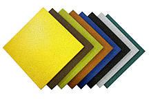 Резиновая плитка 500х500х30 жёлтая