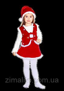 Санта карнавальный костюм детский