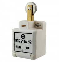 Выключатель путевой ВП2211 АУ2
