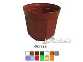 Горшок для цветов Октава 13