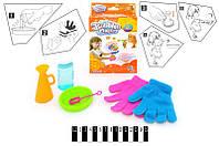 Мыльные пузыри ( набор для игры + рукавички) 23,5*14*4,5 см./108/
