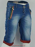 Джинсовые мужские шорты Canit CNT-9127