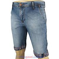 Стильные мужские шорты Cen-cor СNC-1346