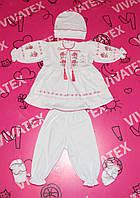 Детский комплект для девочки Веночек 130267 интерлок
