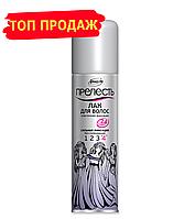 Лак для волос Прелесть Сильная фиксация 160 мл