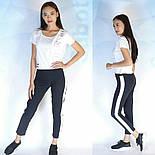 Женский стильный костюм: футболка-топ и стильные брюки (расцветки), фото 8