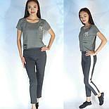 Женский стильный костюм: футболка-топ и стильные брюки (расцветки), фото 9