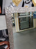 Зеркало в пластиковом багете 30мм