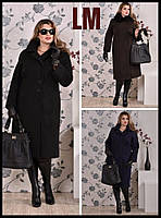 68,70,72,74 размеры Красивое чёрное,синее,коричневое осеннее женское пальто Петра батал большого размера