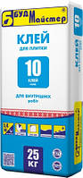Клей для плитки БудМастер КЛЕЙ-10 25кг