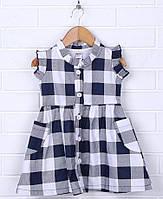 Платье Bonito трикотажное р.1-2-4 года