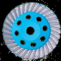 Алмазный шлифовальный диск TURBO Центроинструмент 125мм (1519)