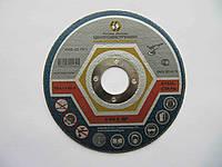 Абразивный отрезной диск для металла 125x22х1.6мм. 10шт