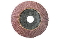 Диски шлифовальные, лепестковые по металлу 125х22мм, зернистось 100