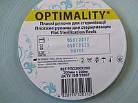 Рулоны для стерилизации 200мм*200м OPTIMALITY