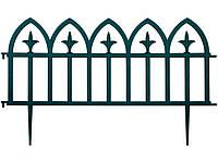 Забор декоративный (5 шт.) зеленый 1280