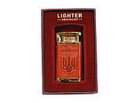Зажигалка турбо подарочная Lighter Герб Украины Символика Острое пламя