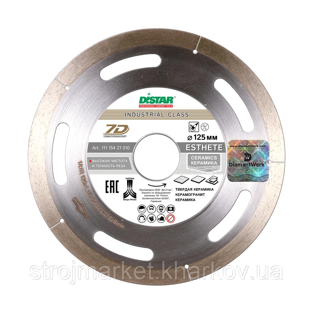 Алмазный отрезной диск Esthete 125x1,1мм TM Distar