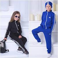 """Детский спортивный костюм """"Adidas"""" (р.122-152)"""
